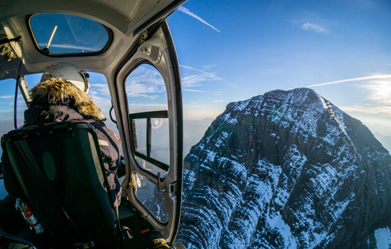 Helicopter tour over the Icefields Parkway